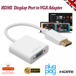 White Display Port Male to VGA Female Adapter Latching 20 pin Gold Plated